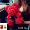 Awesome Rose Bear